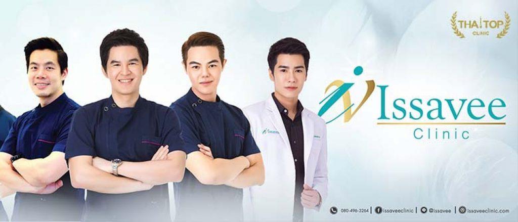 เมโสหน้าใส Issavee clinic